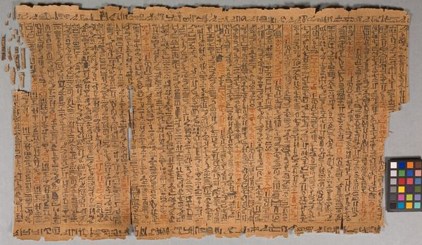 Fragment from Book of the Dead