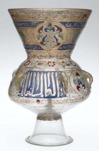 Mosque Lamp 21.484