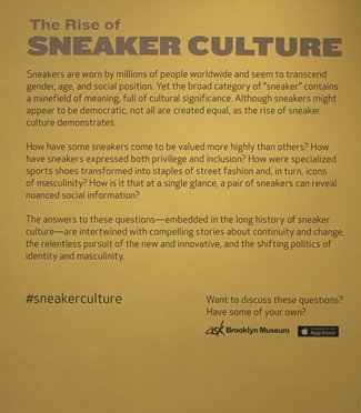 """For special exhibitions we include ASK messaging with the introductory text as well as with individual objects. Early versions, such as this one from the Sneaker exhibition from summer 2015, did not include a directive to """"download,"""" which we include now."""