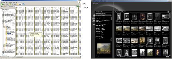 old_new_screenshot.jpg