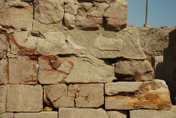 Taharqa Gate Stone