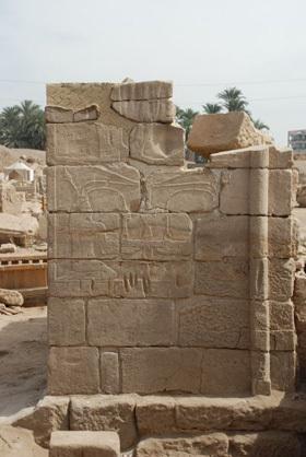 Taharqa Gate South West