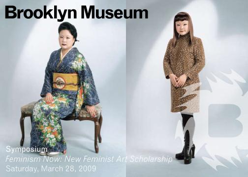 Feminism_Now_Symposium_PC_Revised_March_09_1_copy.jpg